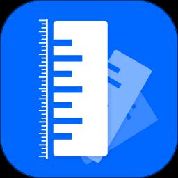 专业尺子(Rulerrangefinder)v1.0 安卓版