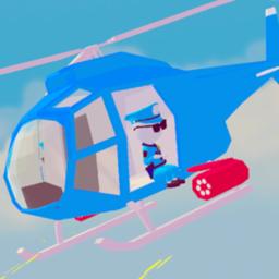 直升机爆射