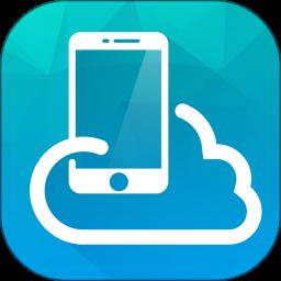 蓝光云手机平台v4.5.0 安卓版