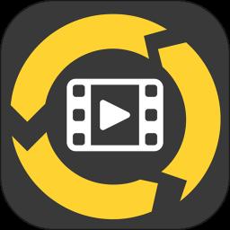 视频格式转换器手机版