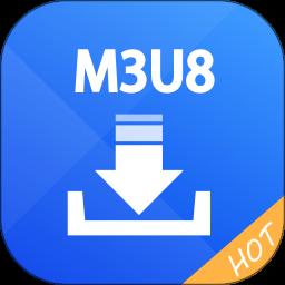 手机m3u8下载器