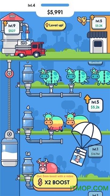 牛奶工厂流水线游戏 v1.3.7 安卓版 2