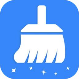 超级垃圾清理