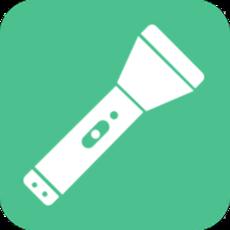 验钞灯手电筒app
