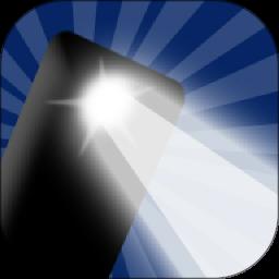 紫外线手电筒app