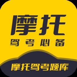 优股物业appv1.0 安卓版