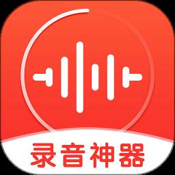 �音神器app