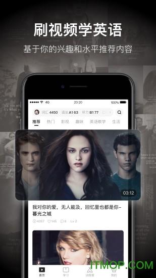 一点英语ios版 v4.43.2 iPhone版 0