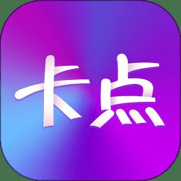 短视频编辑app