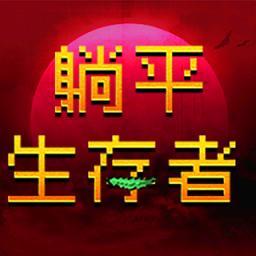玉米扩列app
