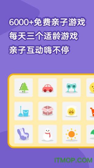 小步在家早教app v4.95.01 安卓版0