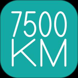 俄语7500km最新版本