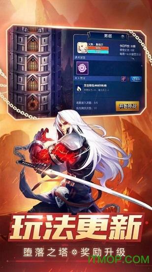 勇者ABC手游苹果版下载