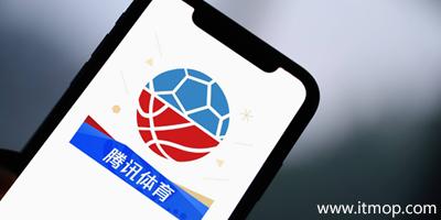 腾讯体育直播-腾讯体育历史版本-腾讯体育app下载安装