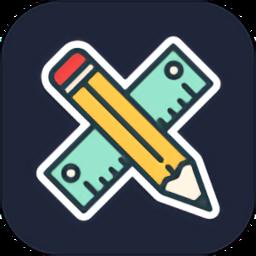 尺子测量工具app