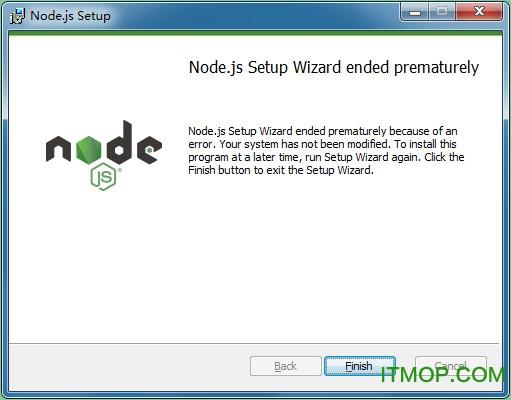 node.js64位版 v14.18.0.0 最新安装版 0
