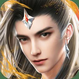 仙侠神域olv1.1.0 安卓版