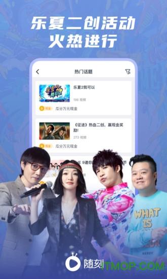 爱奇艺随刻app v10.6.5 安卓版 0