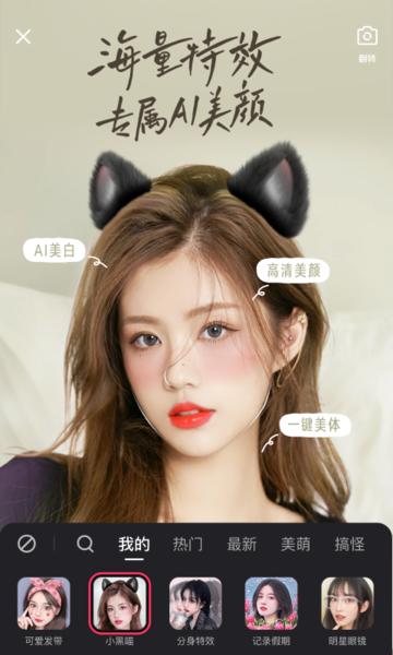 快手app最新版 v8.3.30.17506 安卓版0