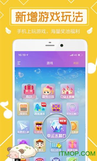 炫舞小灵通app v3.3.4.1 安卓版1