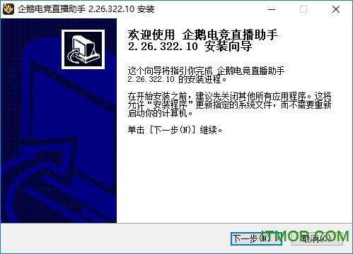 企�Z游�蛑辈ブ�手 v2.26.322.10 官方pc版 0