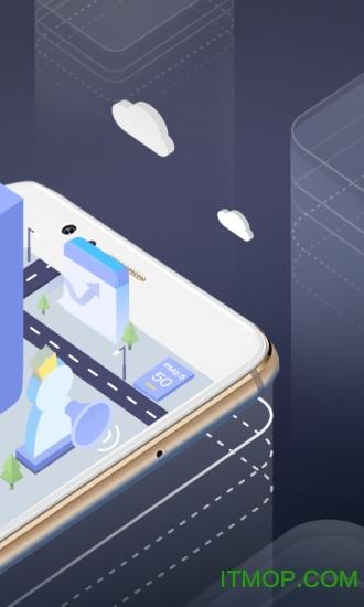 天气通app v7.36 安卓最新版 2