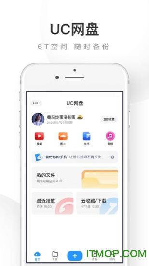 UC�g�[器iPhone版