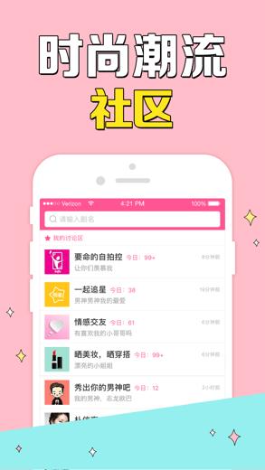�n��tv�O果版 v5.6.1 iphone版 0