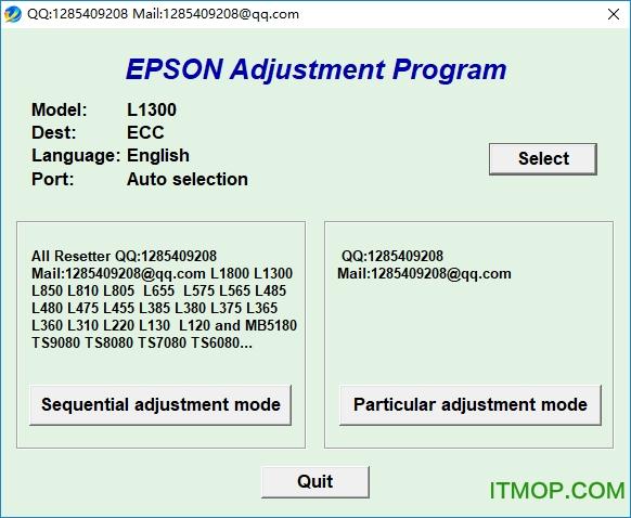 爱普生L1300打印机清零软件 v1.0.0 永久版 0