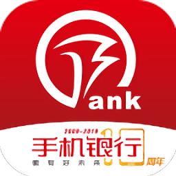 徽商银行手机银行客户端