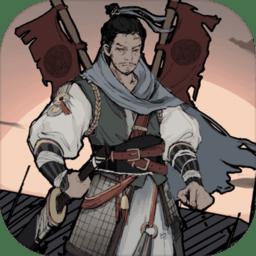 苍色侠碑石demo体验版v1.00.01 安卓版
