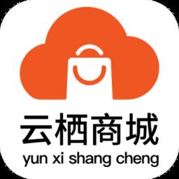 云��商城app