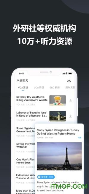 金山�~霸iphone版 v11.1.5 �O果版 0