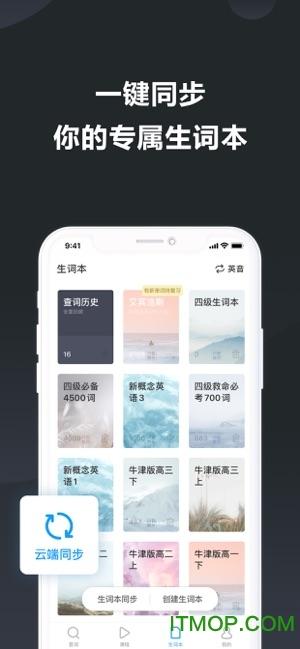 金山�~霸iphone版