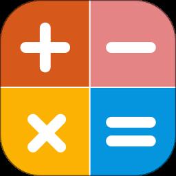 计算器简约版(calculator)v1.3.2 安卓版