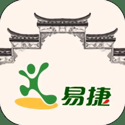 中石化安徽石油app