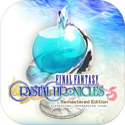 最终幻想水晶编年史重置版手机版