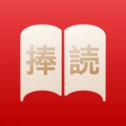 捧读日语语法