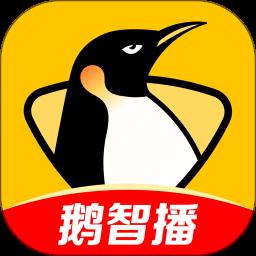 企鹅体育pc端