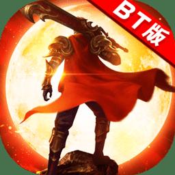 狂斩之刃bt版v1.0 安卓版