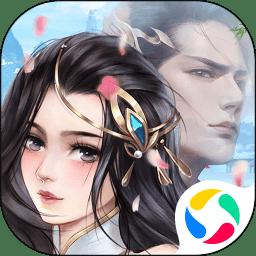 古剑飞仙腾讯游戏v1.20200604.288 安卓版