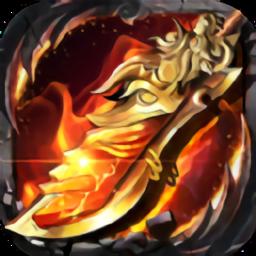 美杜莎传奇之裁决盛焰手游v1.0.0.10269 安卓版