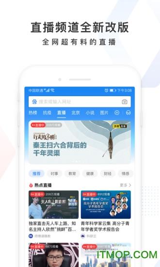 手�C百度app官方正式版 v12.1.0.10 安卓版 2