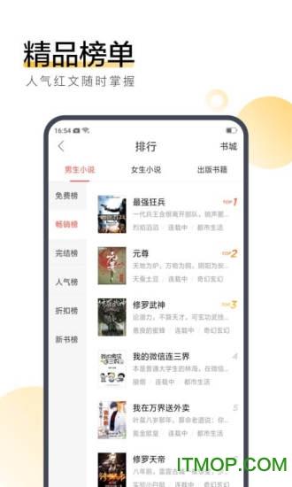 搜狗阅读手机版 v6.3.70 安卓版 0