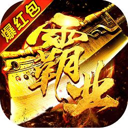 战神霸业小七版v1.0.3 安卓版