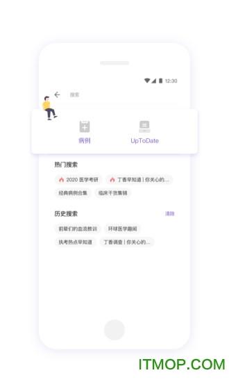 丁香园医学论坛手机版 v8.26.0 安卓版 0