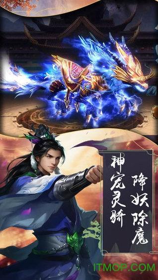 剑开仙门游戏 v1.3.5 安卓版 0