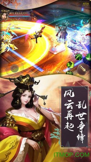 剑开仙门游戏 v1.3.5 安卓版 1