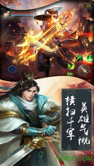 剑开仙门游戏 v1.3.5 安卓版 2