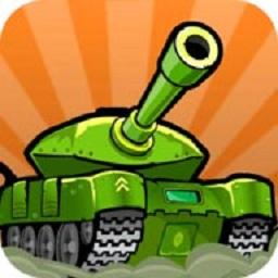 超级坦克大战手游